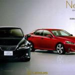 Lexus IS 2011MY w Japonii