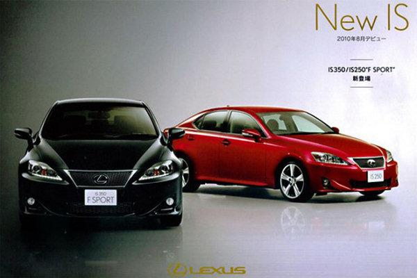 Lexus IS 2011MY