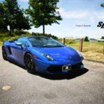Lamborghini Gallardo LP560-4 Berzerk