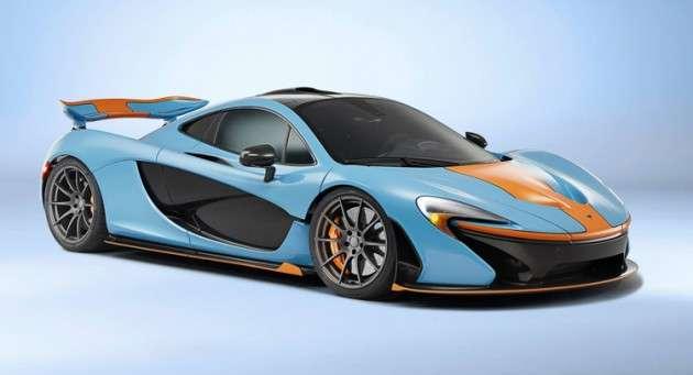 McLaren-P1-MSO-Bespoke-0